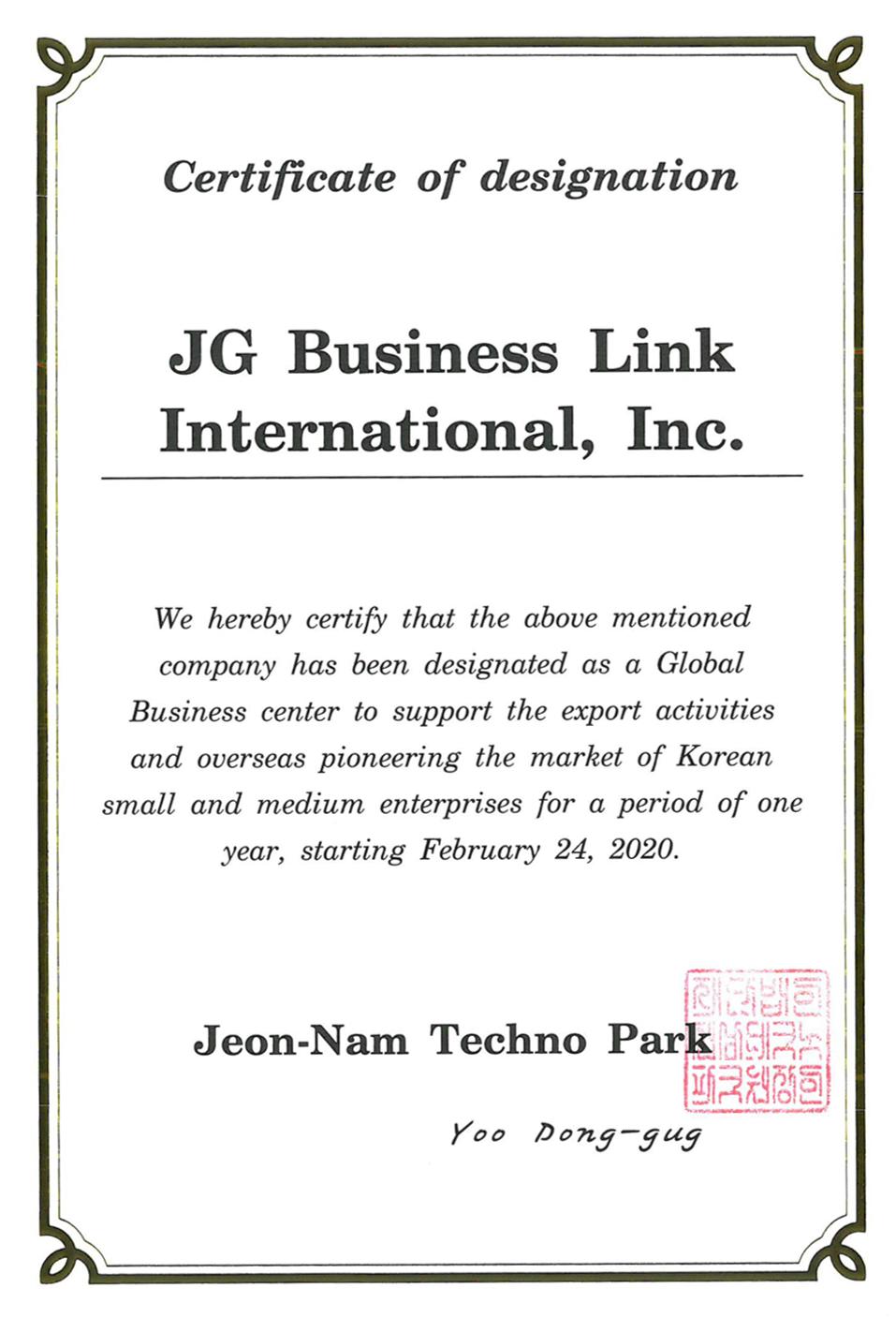 2.Certificate